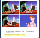 Clever Disney…