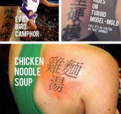 Chinese tattoo mistakes…