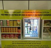 Business in Dubai giving free food for the poor