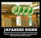 Japanese signs…