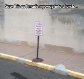 The lesser known commandment…