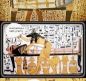 Adventures Of Anubis