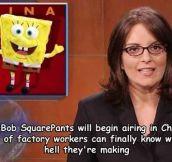 One Of My Favorite Weekend Update Quotes