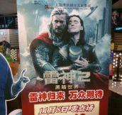 Brokeback Asgard