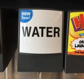 Oh Look, There's A New Flavor