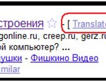 chrome-translation