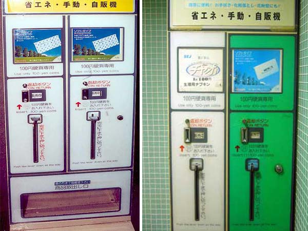 vending machine toilet paper 10 Vending Machines that Carry Unusual Things