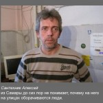 A plumber in Russia has no idea why people keep looking at him and asking to take a picture with him...