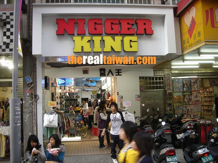Real store name in Taiwan