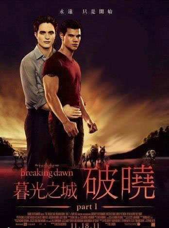 Still not as gay as Twilight… Oh wait A Treat for All Twilight Haters (10 Sarcastic Posters)