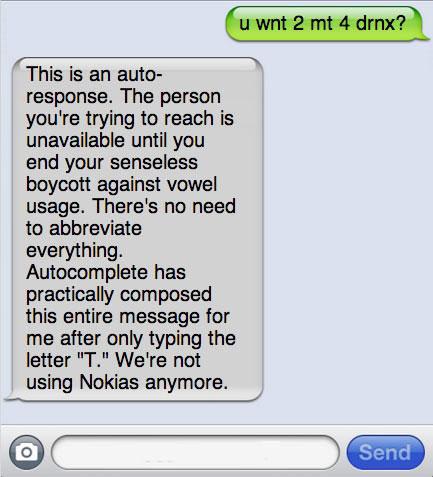 Honest-auto-reply