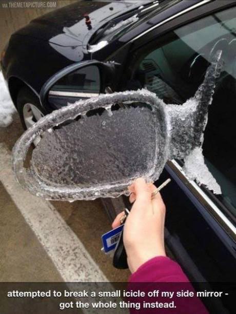 cool-ice-mirror-car