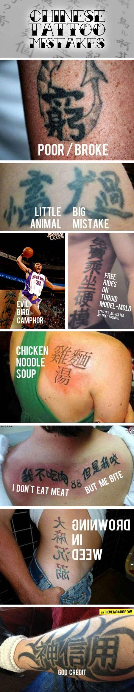 Chinese tattoo mistakes...