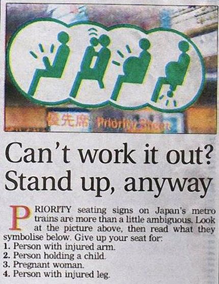 Priority seating…