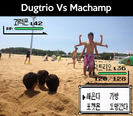 Dugtrio vs. Machamp…