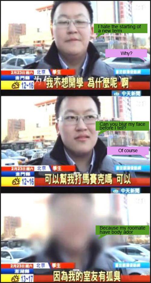 funny-TV-news-blur-face