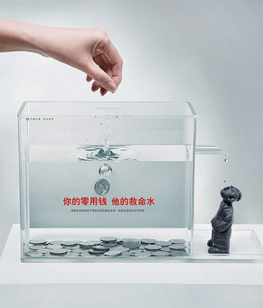 cool-charity-box-coin-poor