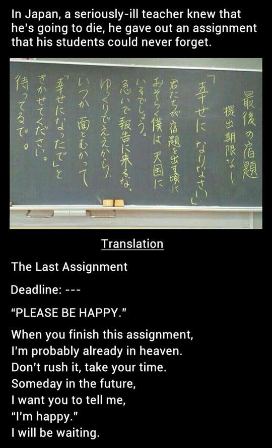 cool-teacher-Japan-blackboard-school