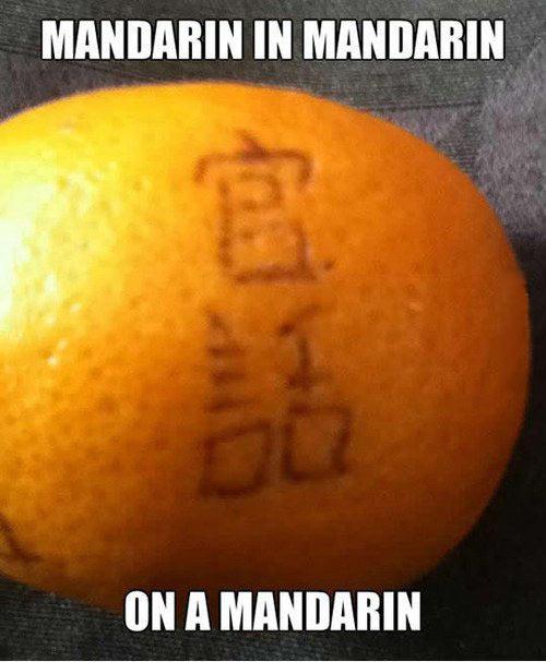 Mandarin on a mandarin…