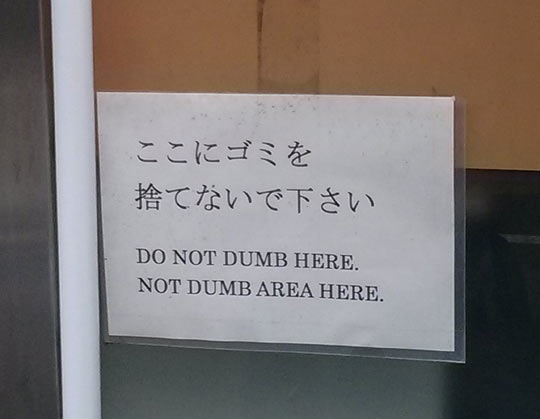 funny-Japanese-sign-dumb