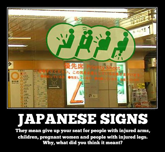 funny-Japanese-signs-pregnant-women