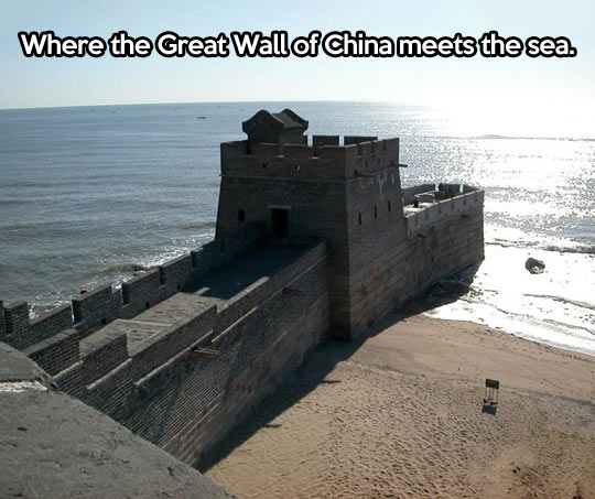 The least known part of the Wall of China…