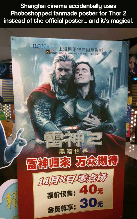 New Thor poster…