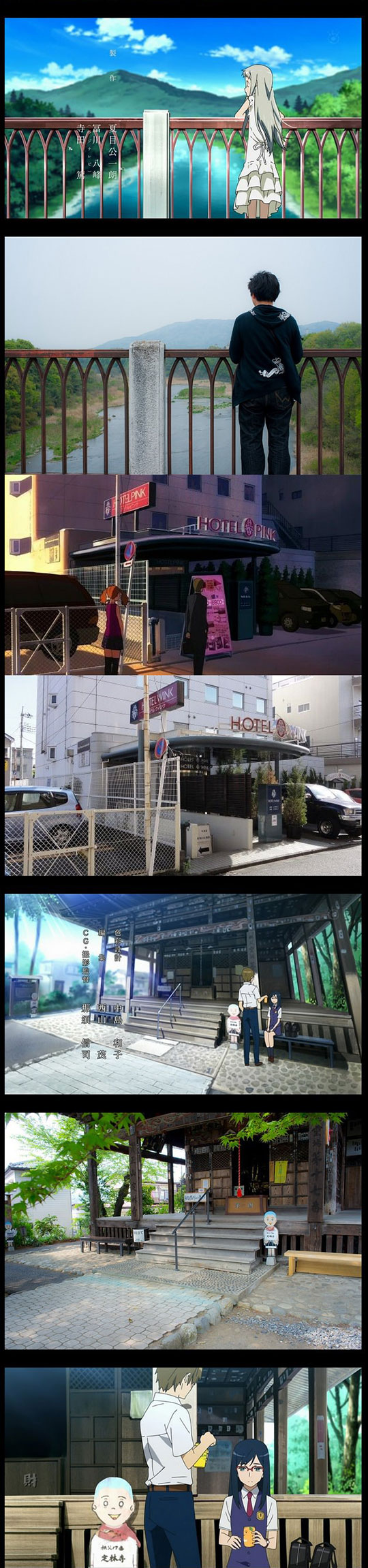 cool-anime-vs-real-life-places-city-sightseeing
