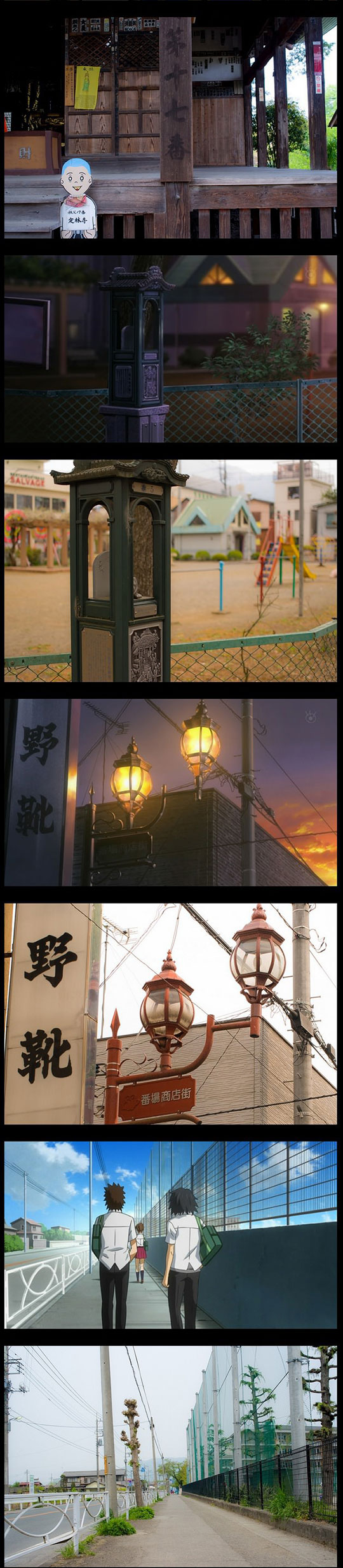 cool-anime-vs-real-life-places-city-similar