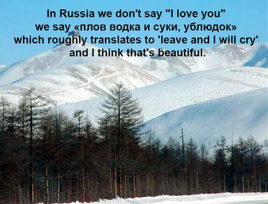 I love you in Russian…