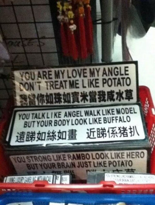 funny-sign-Chinese-words-letters-translate
