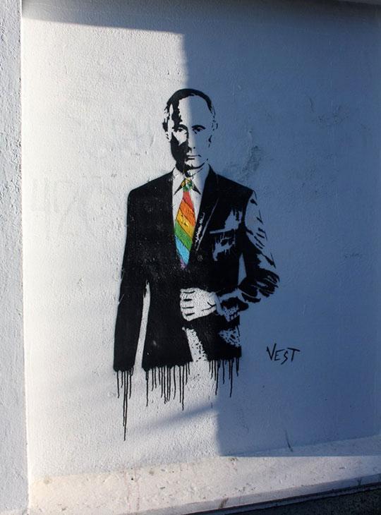 Awesome street art of Putin…