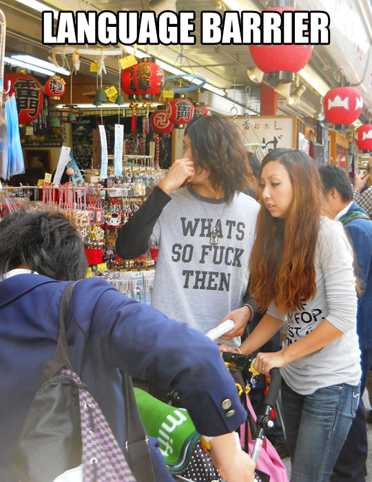 The problem with translations…