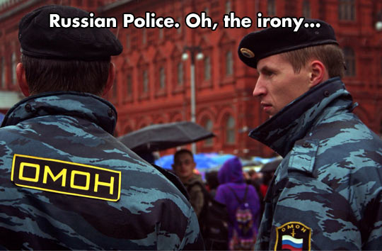 funny-russian-police-badge-patch