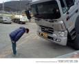 Asian Car Etiquette
