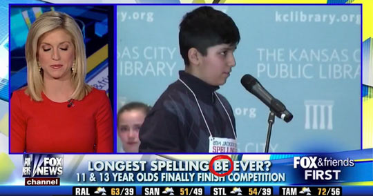 funny-Fox-and-friends-spelling-bee-coverage
