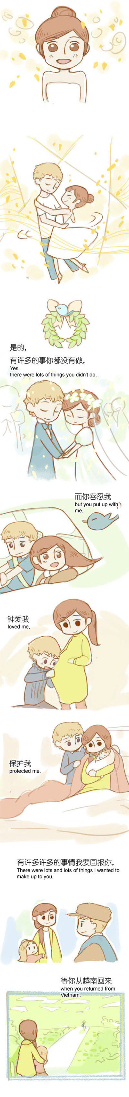 funny-car-couple-comic-story