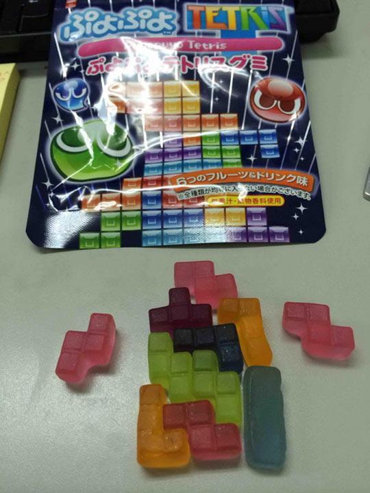 Gummy Bear Tetris