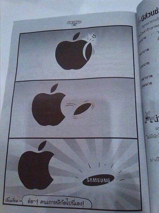 funny-comic-Apple-Samsung-logo