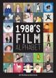 1980′s Film Alphabet