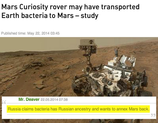 """It Is The """"Red Planet"""""""