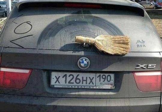 Window Sweeper