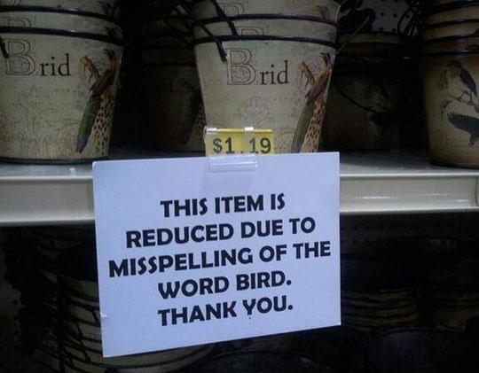 My Favorite Retail Bargain