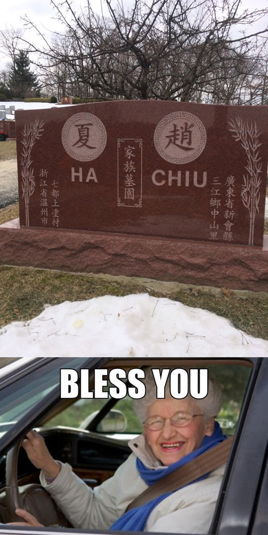 Meanwhile At A Chinese Cemetery
