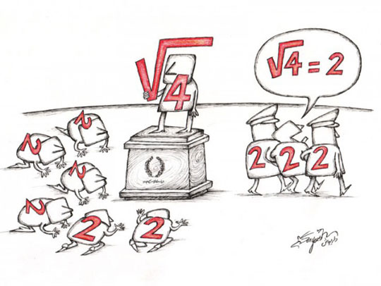 cool-cartoon-square-root-leader