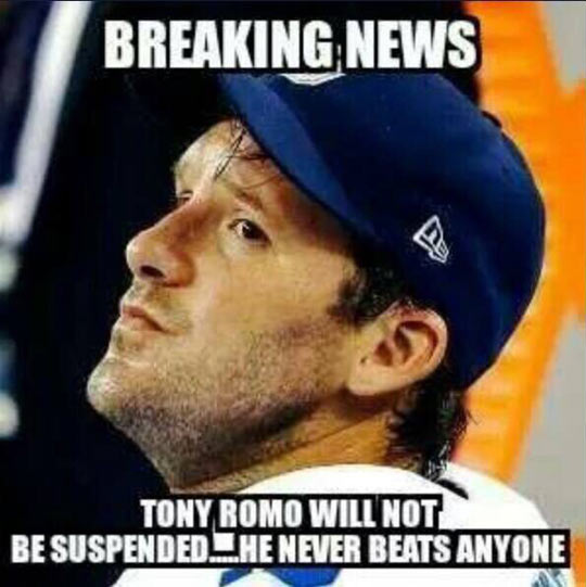 funny-breaking-news-Tony-Romo
