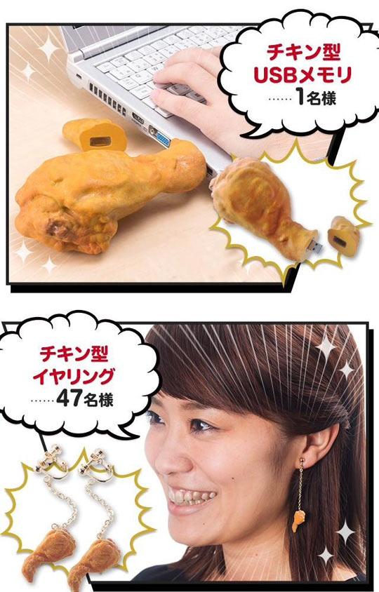 funny-food-pen-drive-earring