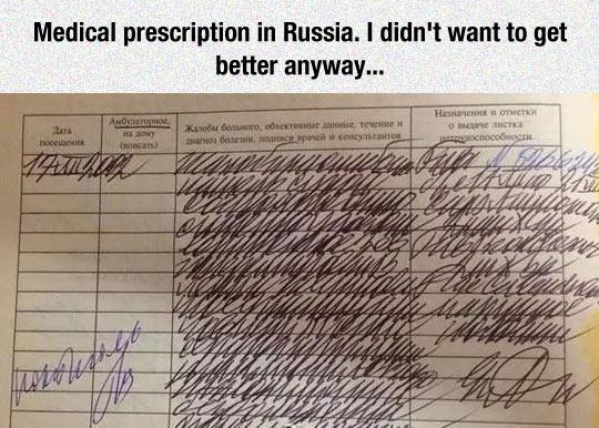 Russian Medical Prescription