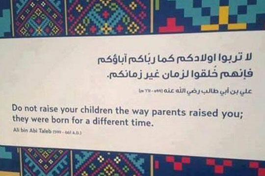 cool-raising-children-quote-parents