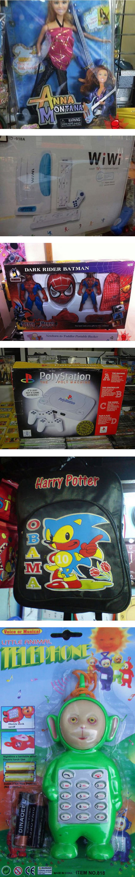 funny-China-products-toys-console-fail